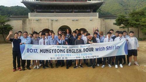 Korean Trip