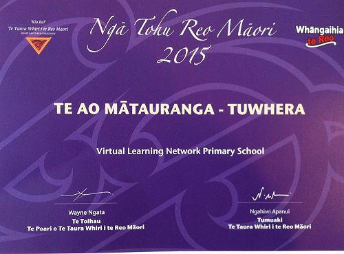 Ngā Tohu Reo Māori - Open Education Category