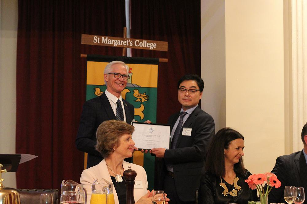 Prof Takashi Shogimen (right) receives his Fellow'