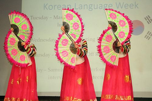 Korean Flag Dancers