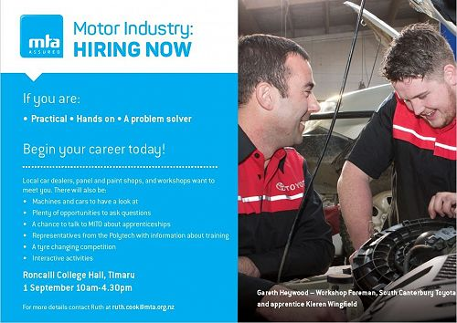 Interested in a Motor Industry career?