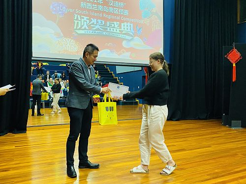 Maya Bromby receiving her prize from Prof Wu