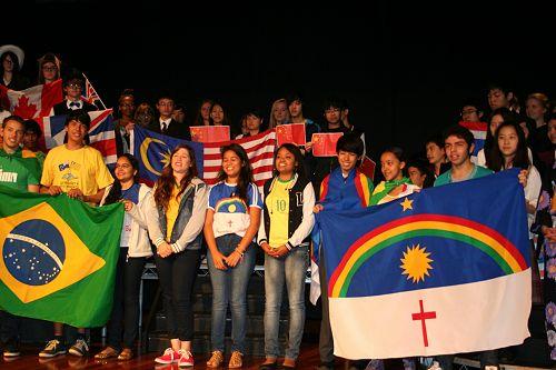 Race Unity Assembly