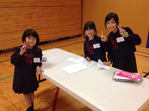 Tell us your name and we will write it in Japanese