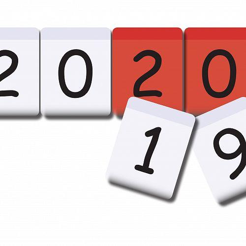 2020 CGHS Start Dates