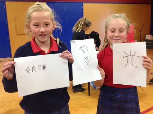 Our names in Japanese!