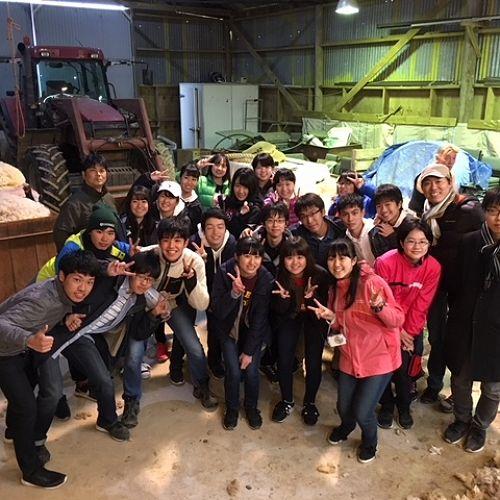 Ichikawa High School - Nature's Wonders Wildlife Tour
