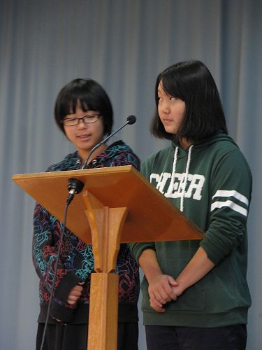 Japanese students visit GHS