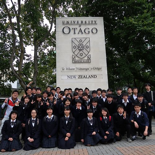 Future University of Otago students?