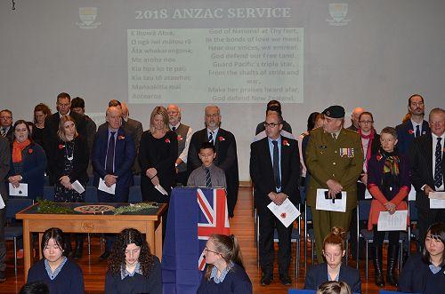 2018 ANZAC Service