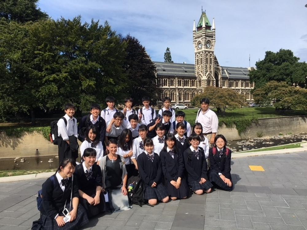 Ichikawa students - University of Otago Tour