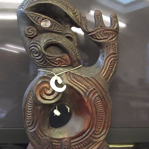 Trophy for Regional Nga Manu Korero Competition