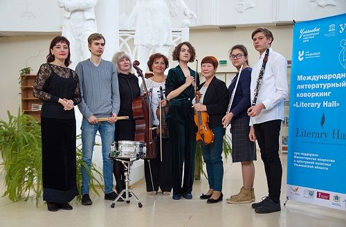 The septet, conducted by composer Sofia Filyanima