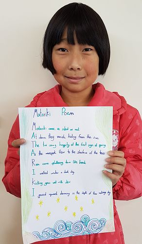 Anita's Poem