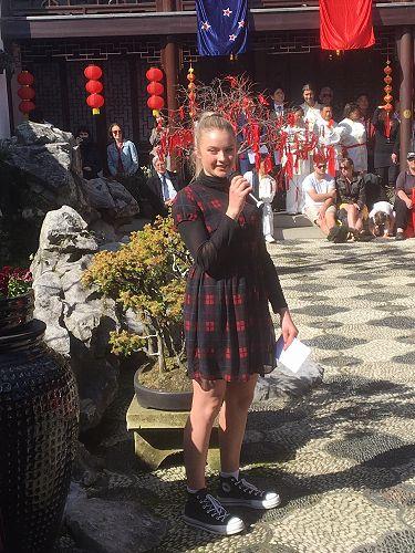 Chinese Garden Essay Presentation