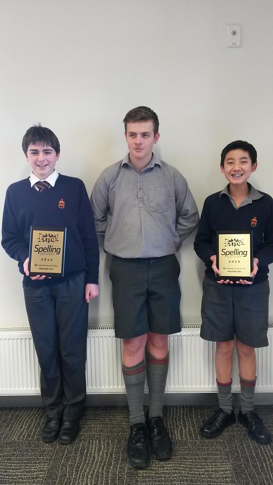 2015 Extra! Spelling Quiz Winners