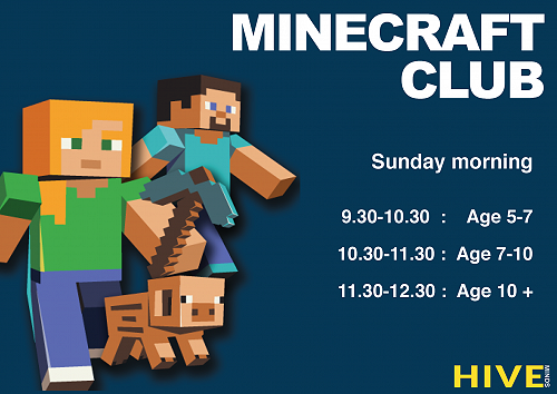 Minecraft Club is starting again on Sunday morning