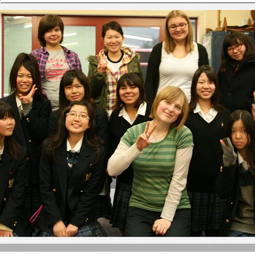Wakamatsu High School exchange