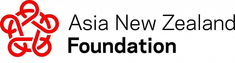 Asia NZ Foundation Logo