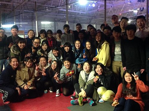 Ice skating - a first for a lot of students from o