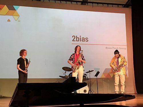 KGT2020 2Bias Tobias, Andrew, Tobias