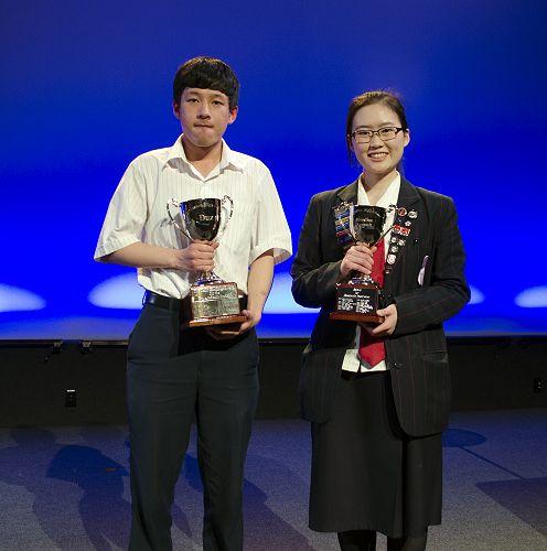 Jefffrey Chen (Dux) and Rachel Wu (Proxime Accessit) 2016.