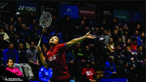 Badminton Open
