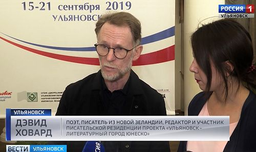 David Howard features on Russian television covera
