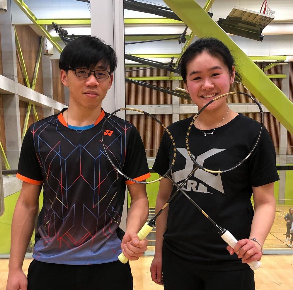 Badminton, 11 July 2020