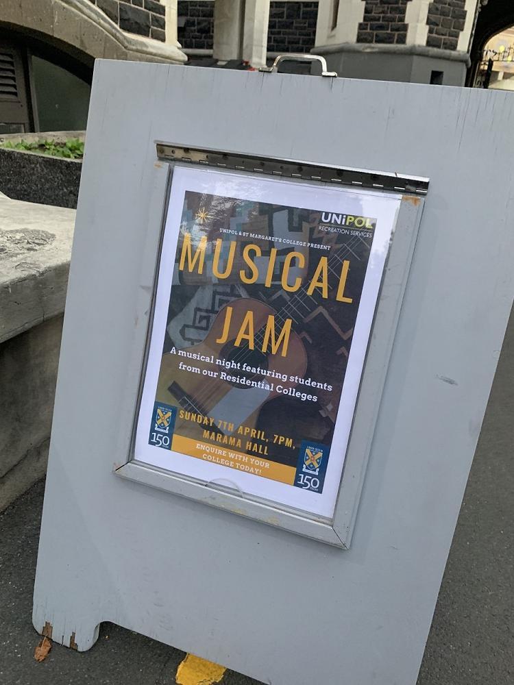 Inter-college Musical Jam, 7 April 2019