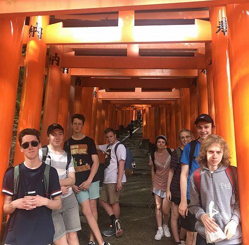 Japan Tour 2017
