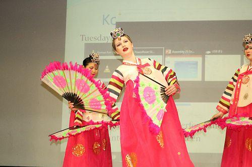 Korean Flag Dancers