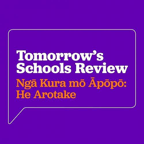 Video: Tomorrow's Schools Review