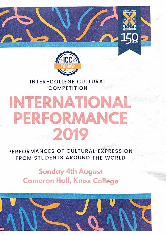 International Performance, 4 August 2019