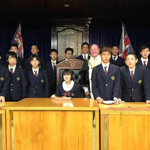 Shotoku Gukuen Junior High School at Timaru Mayoral welcome