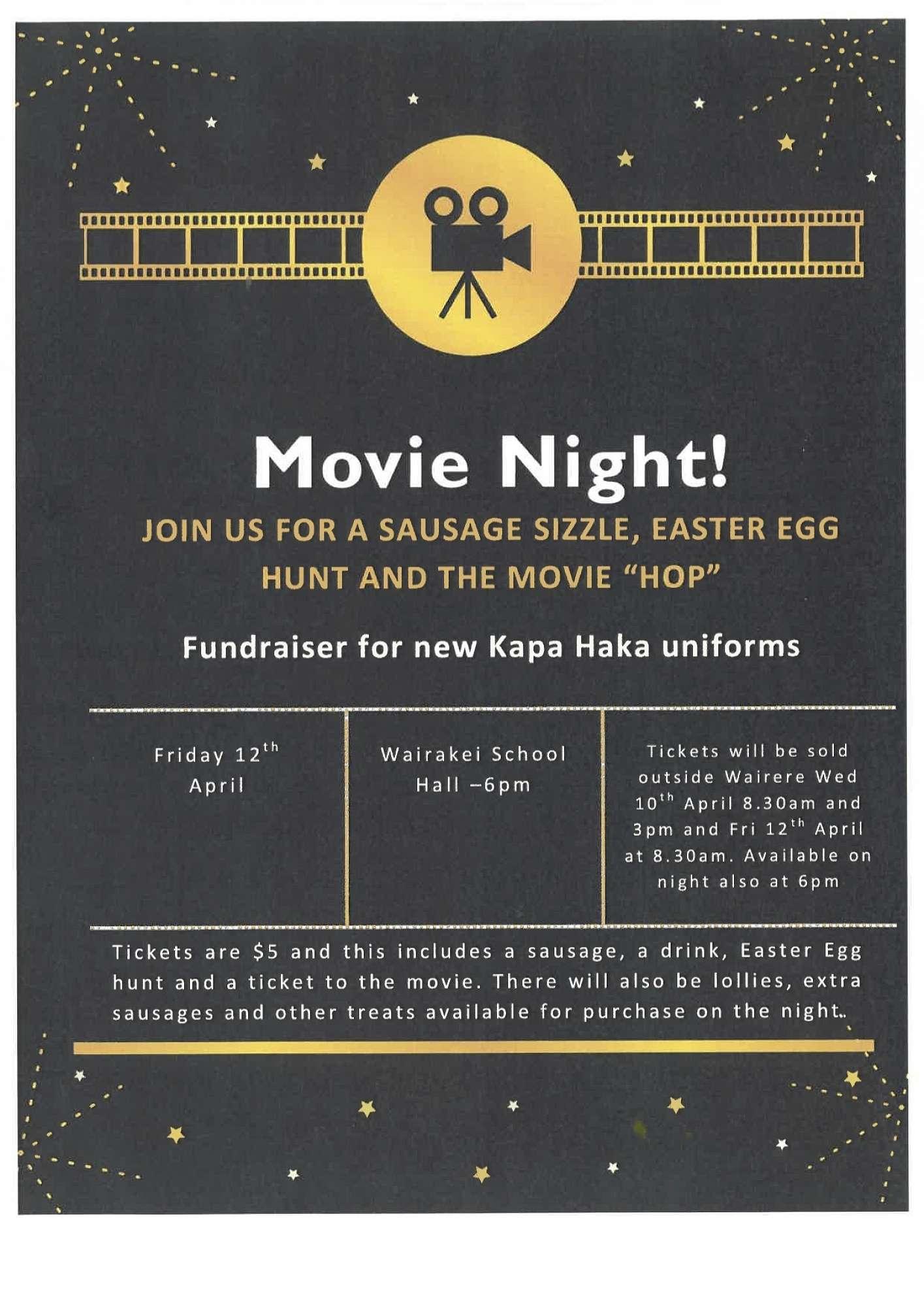 Movie Night - Friday 12th April