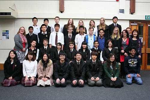 2014 International Group Photo