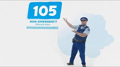 Video: Non Emergency Number - It's 105!