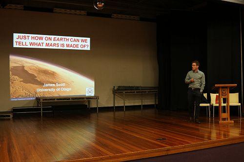 Dr James Scott - Geology and Mars Talk