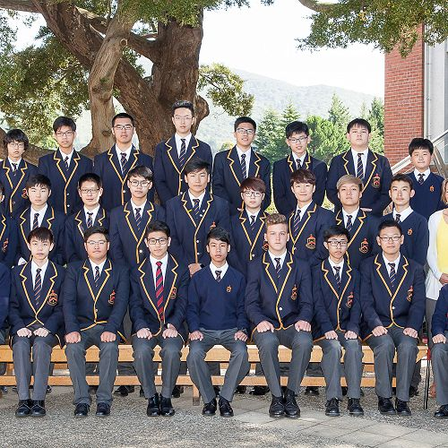 2016 International Students